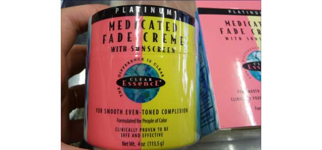 MEDICATED FADE CREME WITH SUNSCREEN