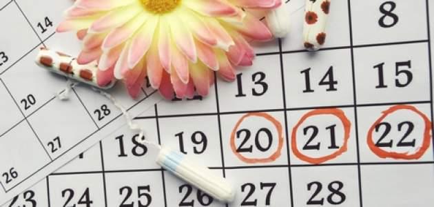 Kalendár menštruácie