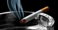 Zloženie cigaretového dymu a jeho vplyv na zdravie