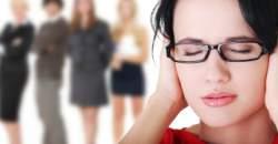 Sociálna fóbia, sociálna úzkostná porucha